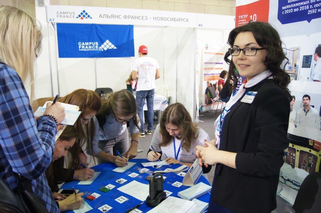 ТУСУР принял участие ввыставке-форуме «Образование. Профессия икарьера»