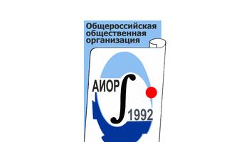 Магистерская программа ТУСУРа вошла вреестр программ, аккредитованных Ассоциацией инженерного образования России