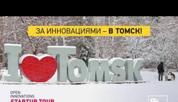Иллюстрация: https://vk.com/russianstartuptour