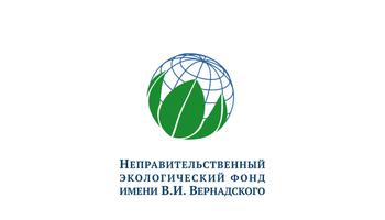 Конкурсстипендий неправительственного экологического фонда им.В. И.Вернадского