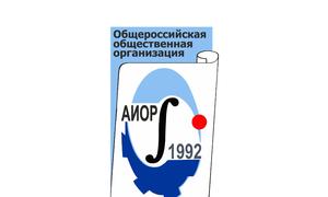 Пресс-релиз от13 февраля 2017 г.Магистерская программа ТУСУРа вошла вреестр программ, аккредитованных Ассоциацией инженерного образования России