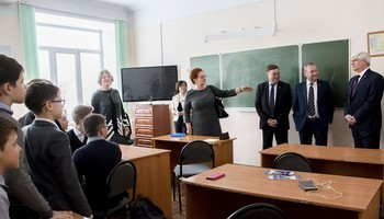 ТУСУР иТомский физико-технический лицей проводят Днироссийской науки