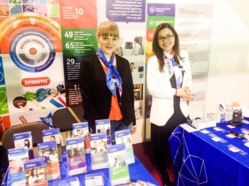 ТУСУР принимает участие вработе Кузбасского образовательного форума