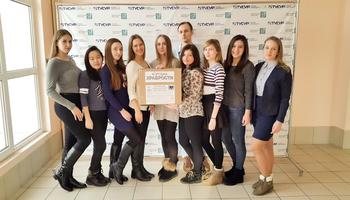 Студенты экономического факультета приглашают ТУСУР поддержать благотворительную акцию «Коробка храбрости»