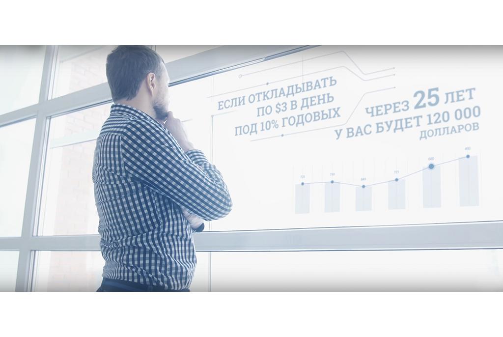 Наплатформе «Лекториум» стартовал массовый открытый онлайн-курс отТУСУРа «Азбука финансов»