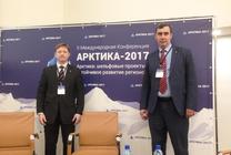 Делегация ТУСУРа принимает участие в работе форума «Арктика – 2017»