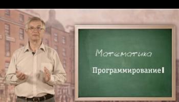 Продолжается регистрация намассовый открытый онлайн-курс (МООС) ТУСУРа «Математическая логика итеория алгоритмов»