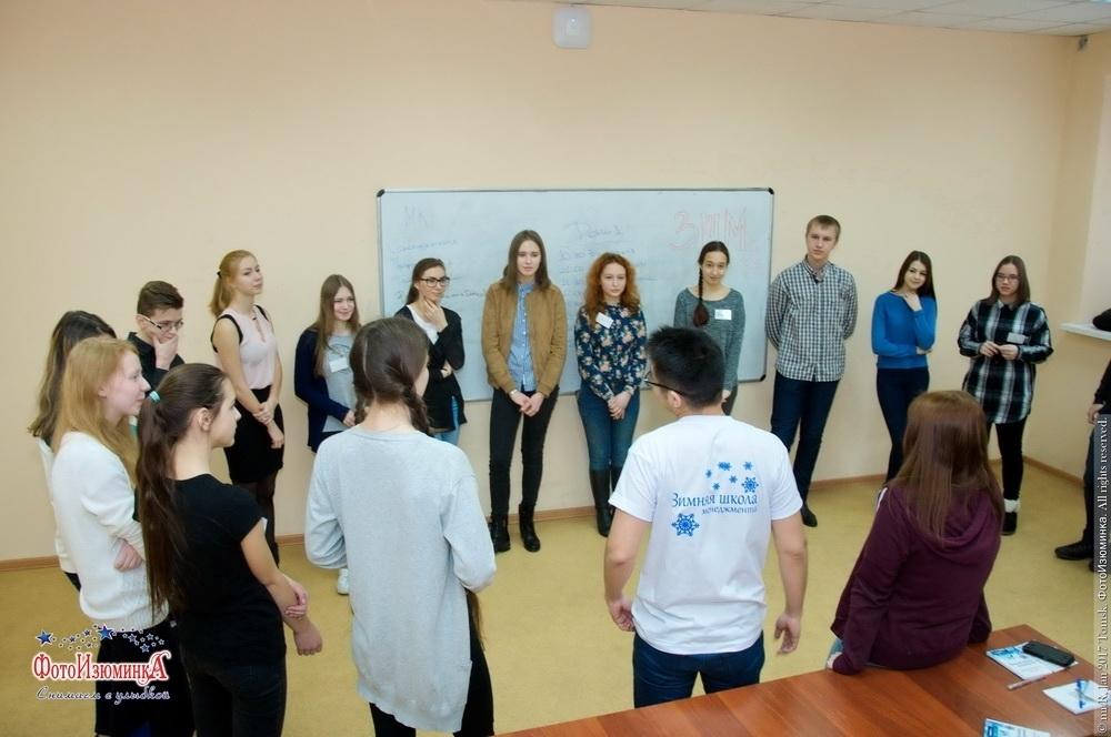 Наэкономическом факультете ТУСУРа успешно завершился проект «Зимняя школа менеджмента – 2017»