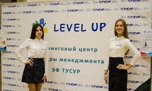 Тренинговый центр кафедры менеджмента приглашает студентов кучастию вбизнес-симуляции