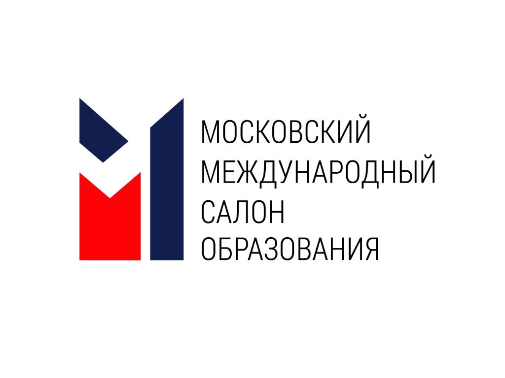 12– 15апреля вМоскве состоится международный салон образования «Новая экосистема образования»