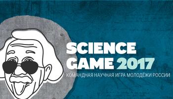 Всероссийская интеллектуальная игра Science Game