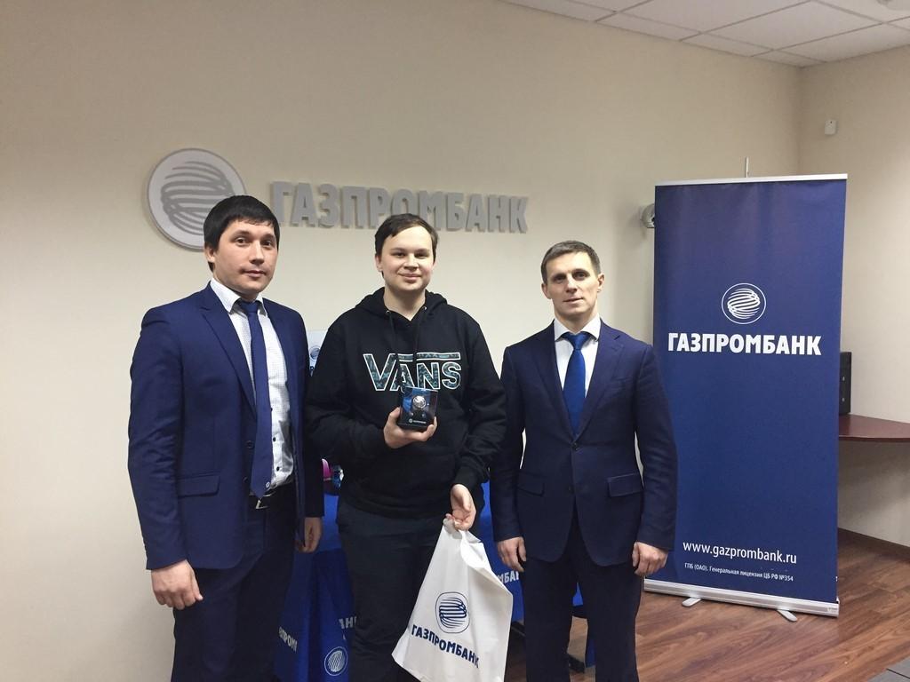 Трипервокурсника ТУСУРа стали победителями акции отГазпромбанка
