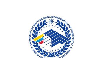 Международная научно-практическая конференция «Актуальные проблемы авиации икосмонавтики»