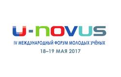 Всероссийский конкурс разработок молодых учёных врамках IVМеждународного форума молодых учёных U-NOVUS