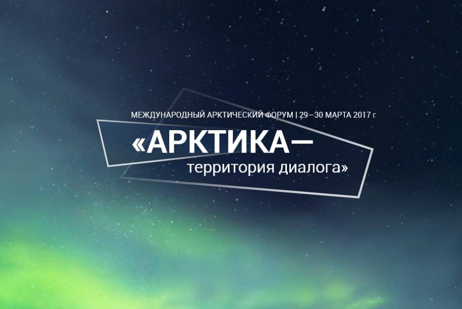 Иллюстрация: forumarctica.ru