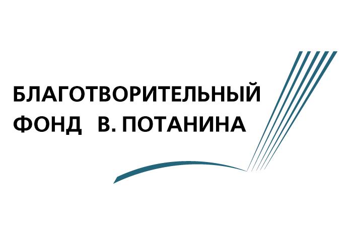 Сотрудники кафедры иностранных языков – победители грантового конкурса дляпреподавателей магистратуры
