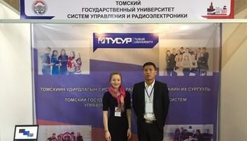 ТУСУР принял участие вроссийской выставке образовательных услуг вМонголии