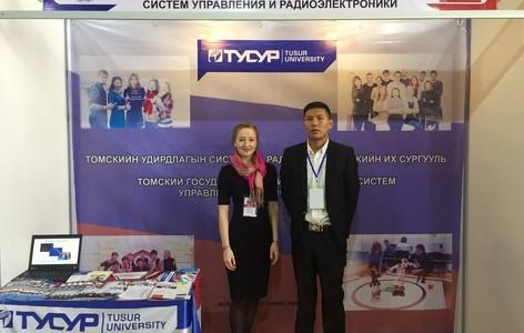 ТУСУР принял участие в российской выставке образовательных услуг в Монголии