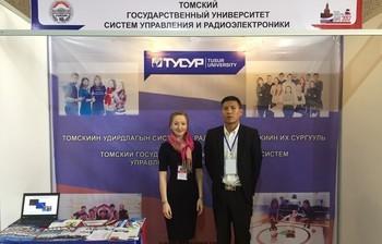 TUSUR University presented itsprograms atthe Russian Education Fair inMongolia