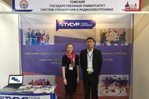 TUSUR University presented its programs at the Russian Education Fair in Mongolia
