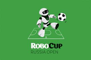 Представители ТУСУРа оказывают поддержку региональным отборочным этапам наRoboCup Russia Open – 2017