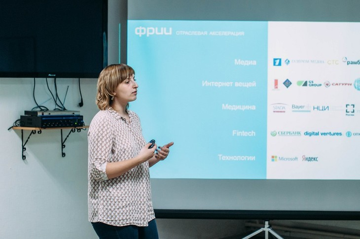 Екатерина Бондик, региональный представитель ФРИИ в Томске
