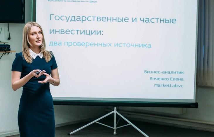 Елена Янченко, бизнес-аналитик инвестиционно-консалтингового агентства Marketlab