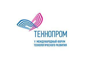 Приём заявок научастие ввыставке «Технопром – 2017»