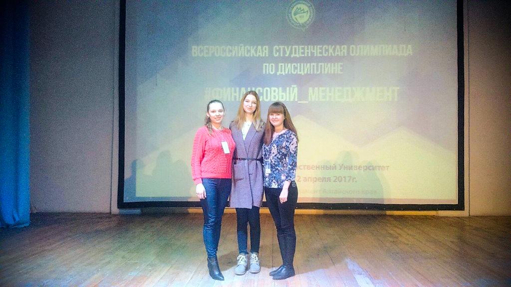 Студенты ТУСУРа вошли вдесятку лучших команд навсероссийской олимпиаде поменеджменту