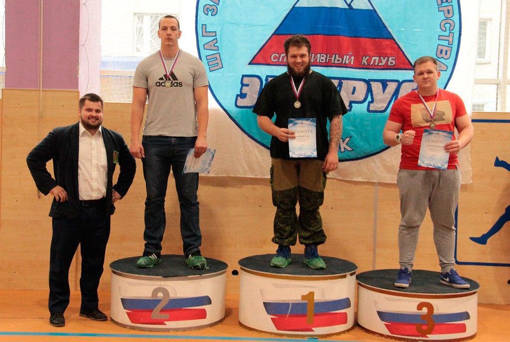 Виталий Чулков (третий слева) Фото: vk.com/fpto12