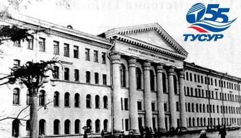 День основания: 21апреля 1962 года вышло постановление оборганизации ТИРиЭТа