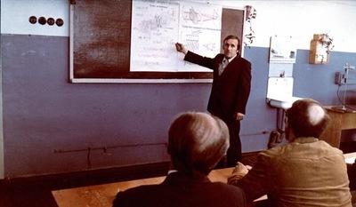 Научный семинар, 1973 г.
