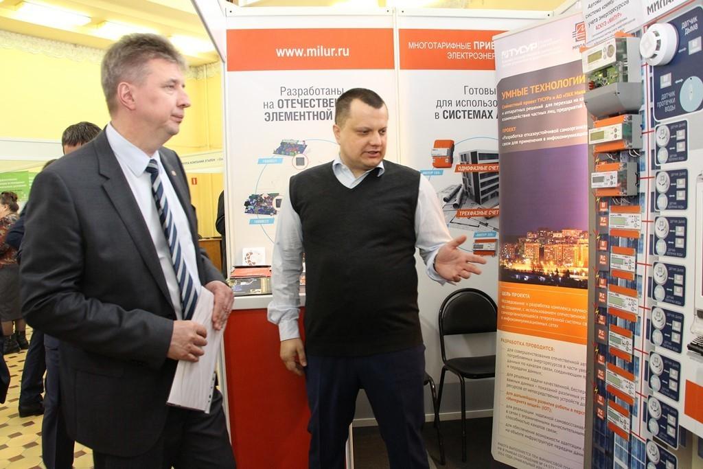 ТУСУР представил проект «умной» системы энергоучёта намежрегиональной выставке