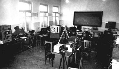 Первая учебная СВЧ-лаборатория
