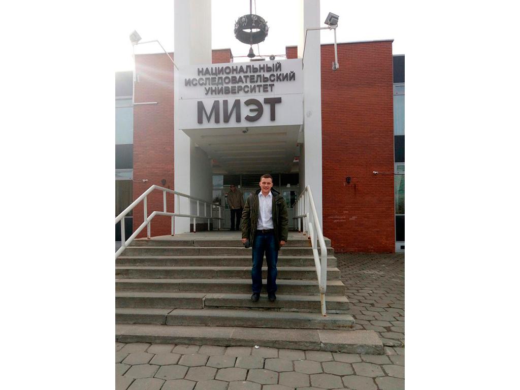 Студент факультета безопасности ТУСУРа стал призёром навсероссийской конференции
