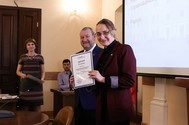 Конкурс кафедр ифакультетов: итоги