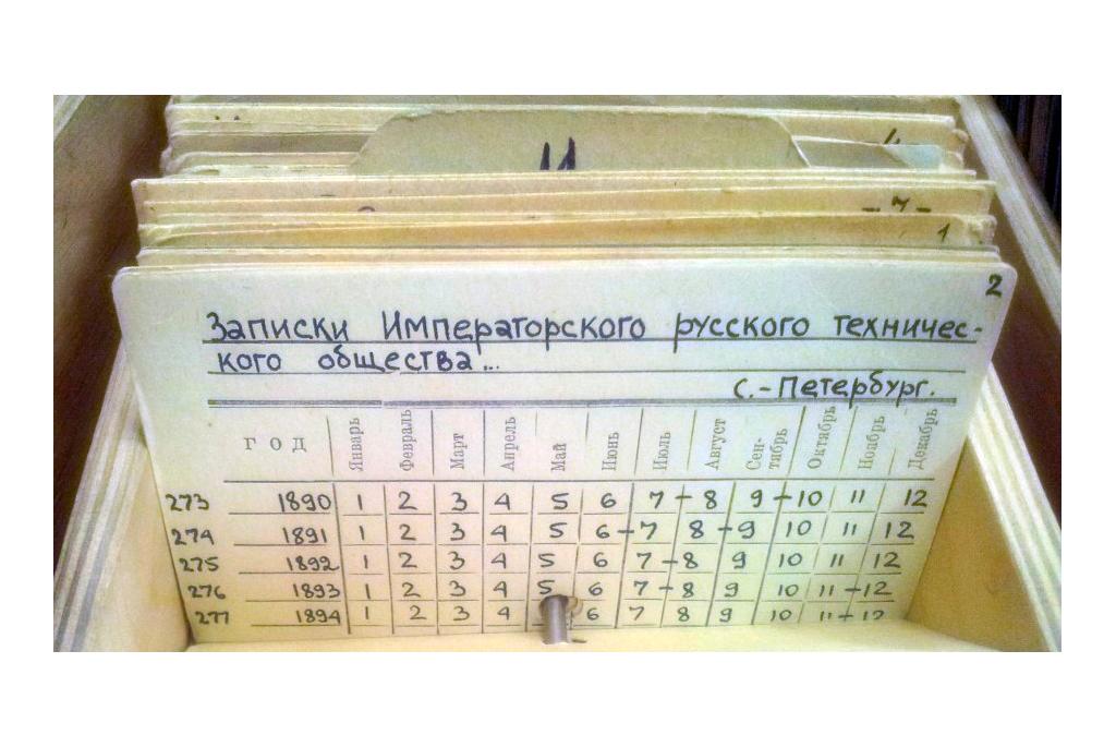 История электроники какпрофессиональное увлечение