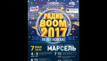 55лет успеха: «РадиоBOOM» пройдёт вТУСУРе подзнаком юбилея