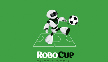Завершились региональные отборочные соревнования наRoboCup Russia Open – 2017