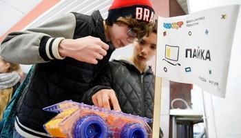 ТУСУР иШкола цифровых технологий проведут инженерный квест дляшкольников врамках U-NOVUS