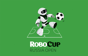 Российский этап RoboCup 2017: более масштабные изрелищные соревнования посравнению спрошлогодними