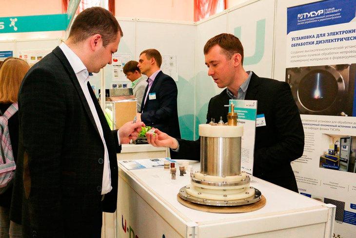 Третий проект ТУСУРа, представленный на конкурс, – установка для электронно-лучевой обработки диэлектрических или непроводящих материалов