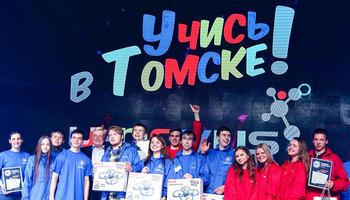 Студенты ТУСУРа стали победителями Science Game