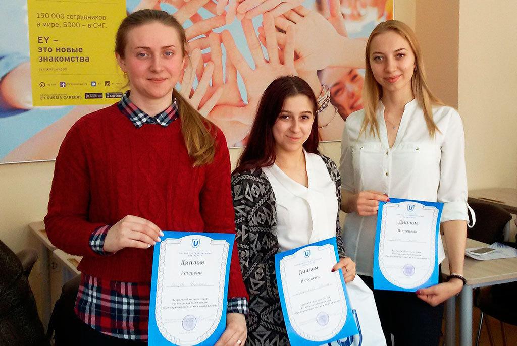 Продолжая традиции: ТУСУР вочередной разстановится призёром регионального тура всероссийской студенческой олимпиады «Предпринимательство именеджмент»