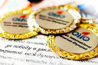 ТУСУР – победитель открытых международных студенческих интернет-олимпиад 2017 года