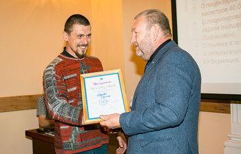 Награждение сотрудников ТУСУРа испециально приглашённых гостей