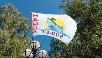 Аквалангисты клуба «Наяда» ТУСУРа очистили отмусора томские озёра