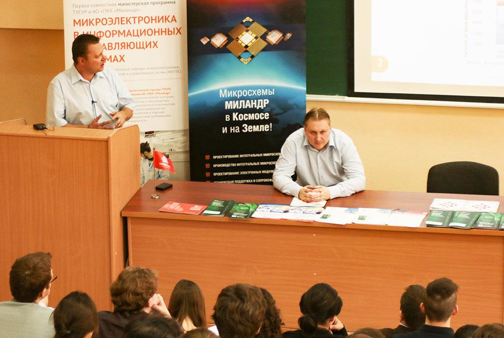 Московская компания «Миландр» заинтересована вмолодых кадрах изТУСУРа