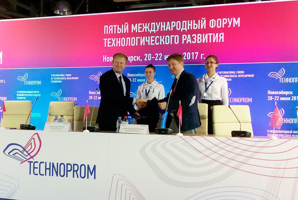 ТУСУР подписал на«Технопроме» соглашения осотрудничестве сдвумя компаниями