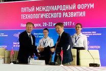 ТУСУР подписал на «Технопроме» соглашения о сотрудничестве с двумя компаниями